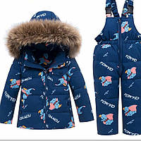 Комбинезон для мальчиков зимний синий до - 35 градусов со слониками