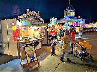 """Компания """"Промконтракт"""" изготовила и поставила в Киев на ВДНХ торговые киоски и павильоны для сезонного развлекательного парка «Зимова країна... 5"""