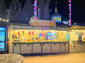 """Компания """"Промконтракт"""" изготовила и поставила в Киев на ВДНХ торговые киоски и павильоны для сезонного развлекательного парка «Зимова країна... 14"""
