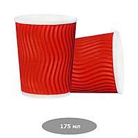 """Стакан ГОФРА 175мл """"Красный"""" (бумажный, картонный, одноразовый, гофрированный), гарантия качества, не текут"""