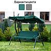 Садова гойдалка Релакс 3-х місна з дашком для дачі, саду