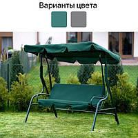Садова гойдалка Релакс 3-х місна з дашком для дачі, саду, фото 1