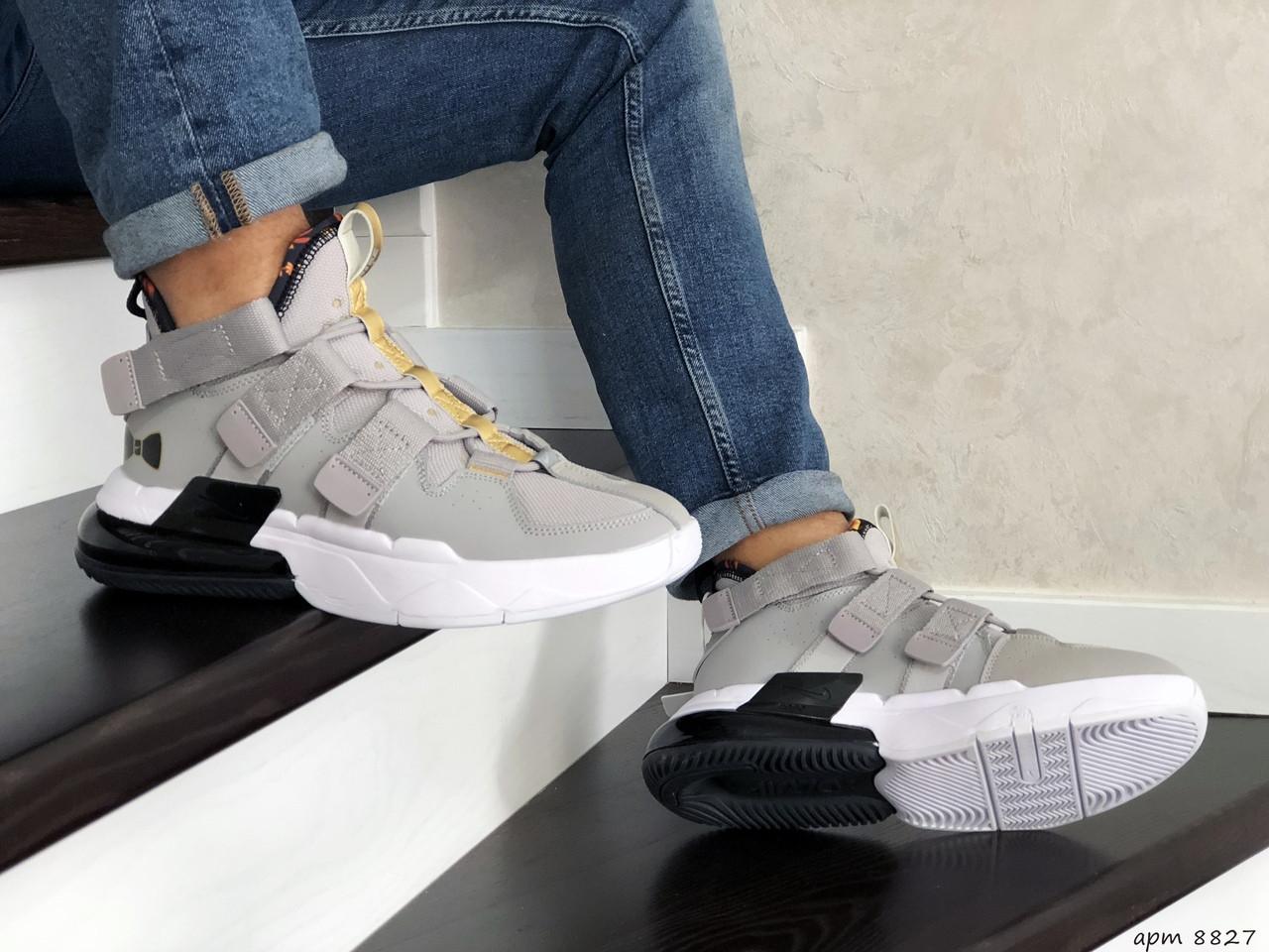 Чоловічі кросівки Nike Air Force 270 (сіро-білі)