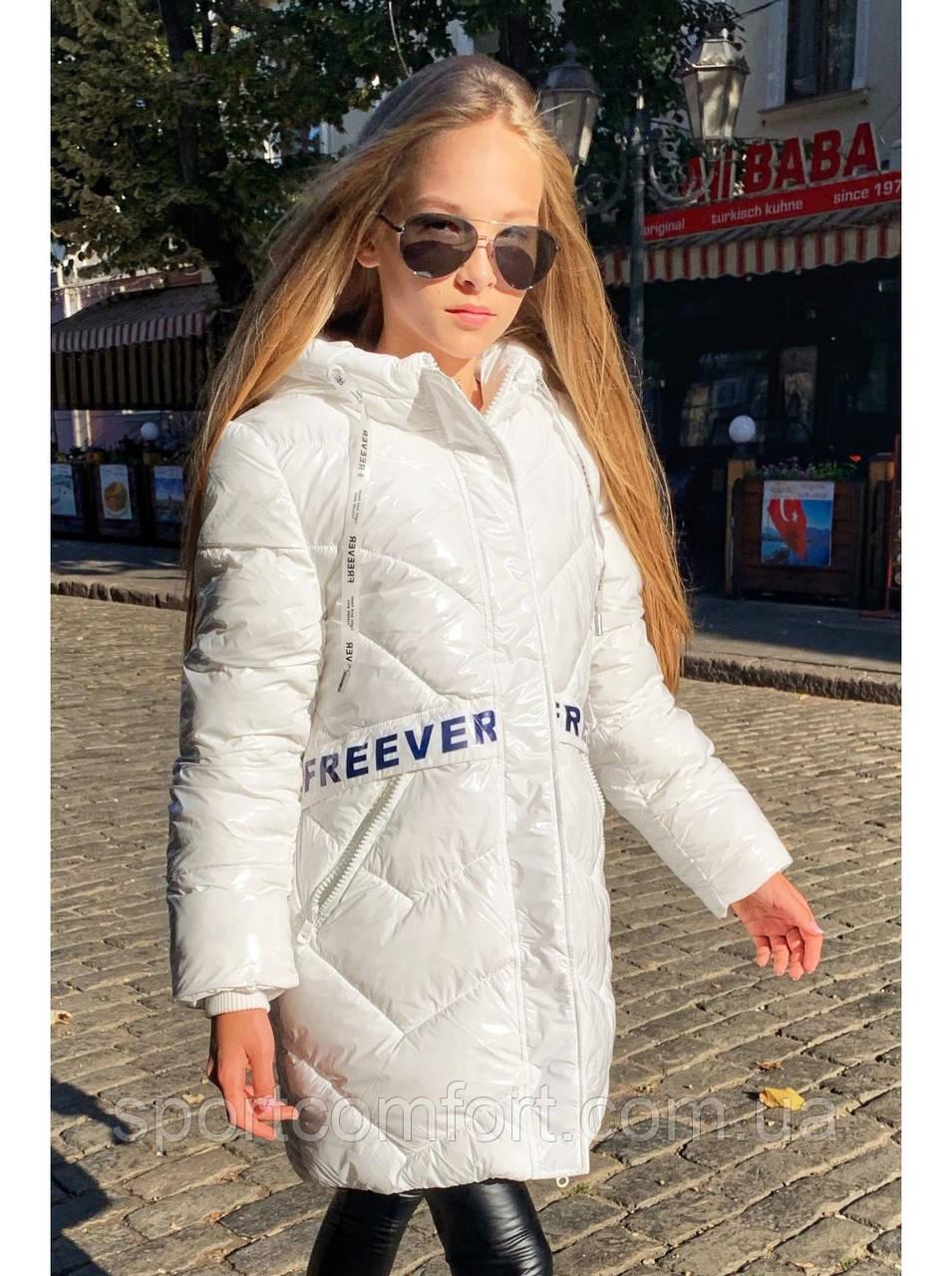 Зимнее пальто Freever для девочек синее и белое