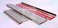 Защитные хром накладки на внутренние пороги (на пластик) Hyundai elantra ad (хюндай/ хендай елантра ад 2015г+)