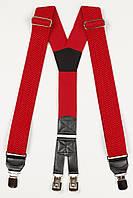 Подтяжки мужские унисекс широкие однотонные красные York Y40 Top Gal красные цвета в ассортименте, фото 1