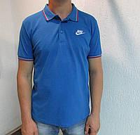 Мужская футболка Найк 7830 голубая код 066в