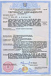 Кабель силовой медный ВВГнг 4х1,5 (ЗЗЦМ), фото 2