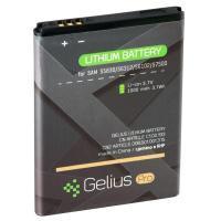 Аккумулятор для мобильных телефонов 58922