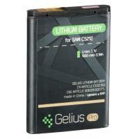 Аккумулятор для мобильных телефонов 59118