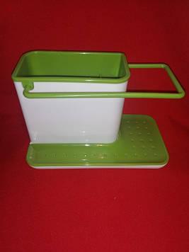 Органайзер на кухню для миючих засобів