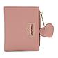 Женский Кошелек Бумажник Маленький на Кнопке для Карточек Weichen (7599-58) Розовый, фото 2