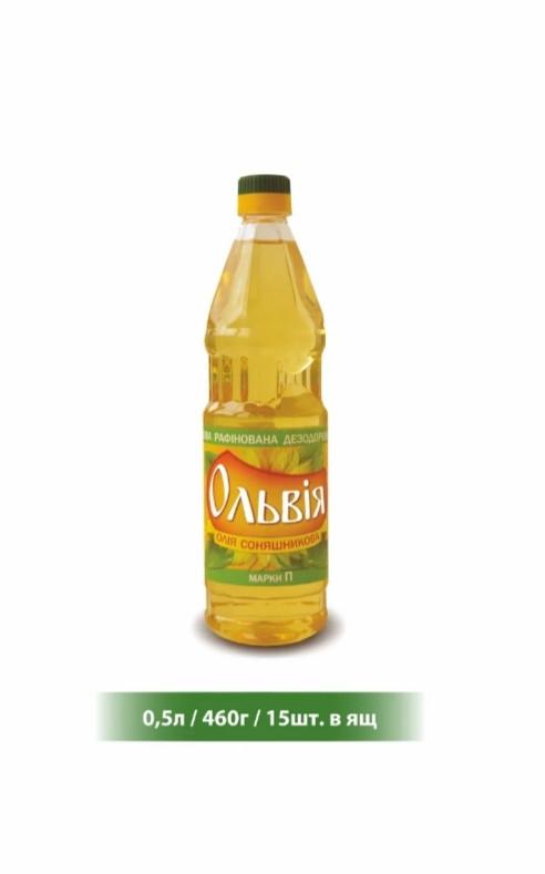 """Масло подсолнечное рафинированное 0.5л""""Ольвия """""""