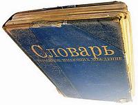 Словарь часовых терминов
