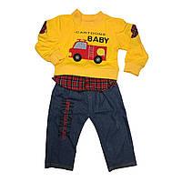 Комплект кофта джинсы для мальчиков желтый