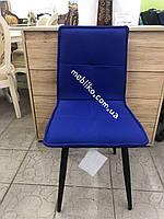 Мягкий стул в ткани  INES (ИНЭС), Dario синий