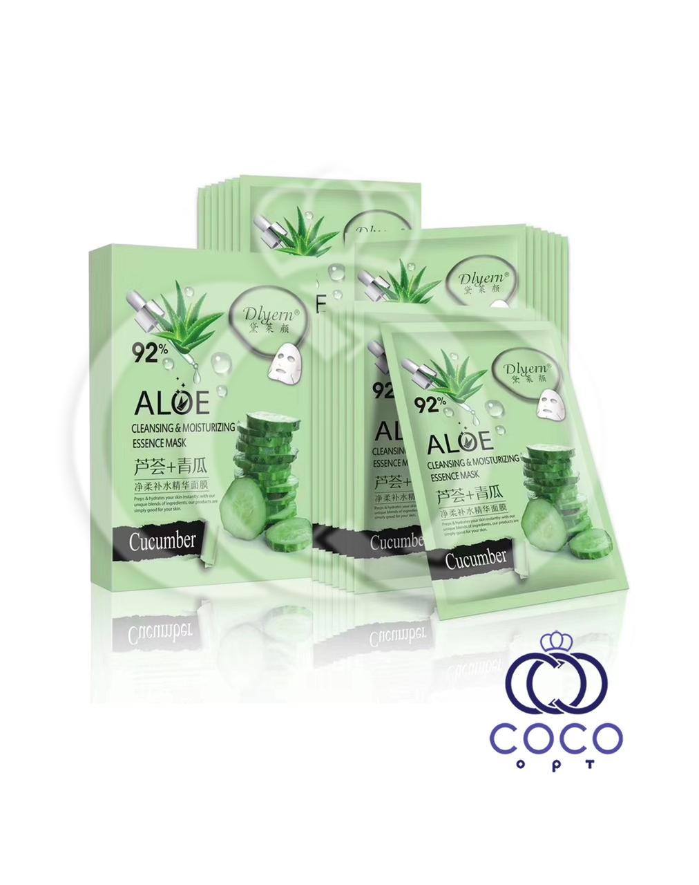 Тканевая маска для лица Aloe 92% с экстрактом алоэ и огурца (10 штук)