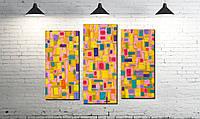 Модульная картина абстракция масленые кубики