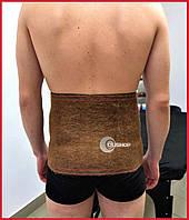Грубый лечебный пояс из верблюжьей шерсти (согрев и фиксация) Турция