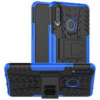 Чехол Armored для Samsung Galaxy A20s (A207) противоударный бампер с подставкой синий