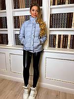 Женская зимняя курточка из светоотражающей ткани р.С (42-46)