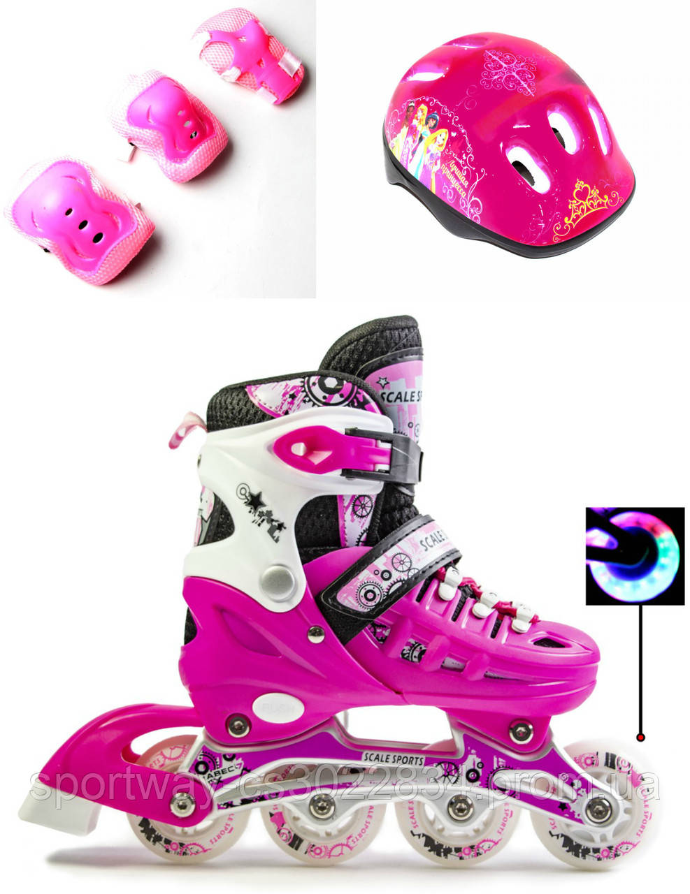 Ролики Scale Sports. Pink+защита+шлем! р. 29-33, 34-37,38-42