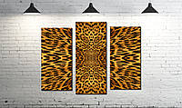 Модульная картина абстракция шкура леопарда