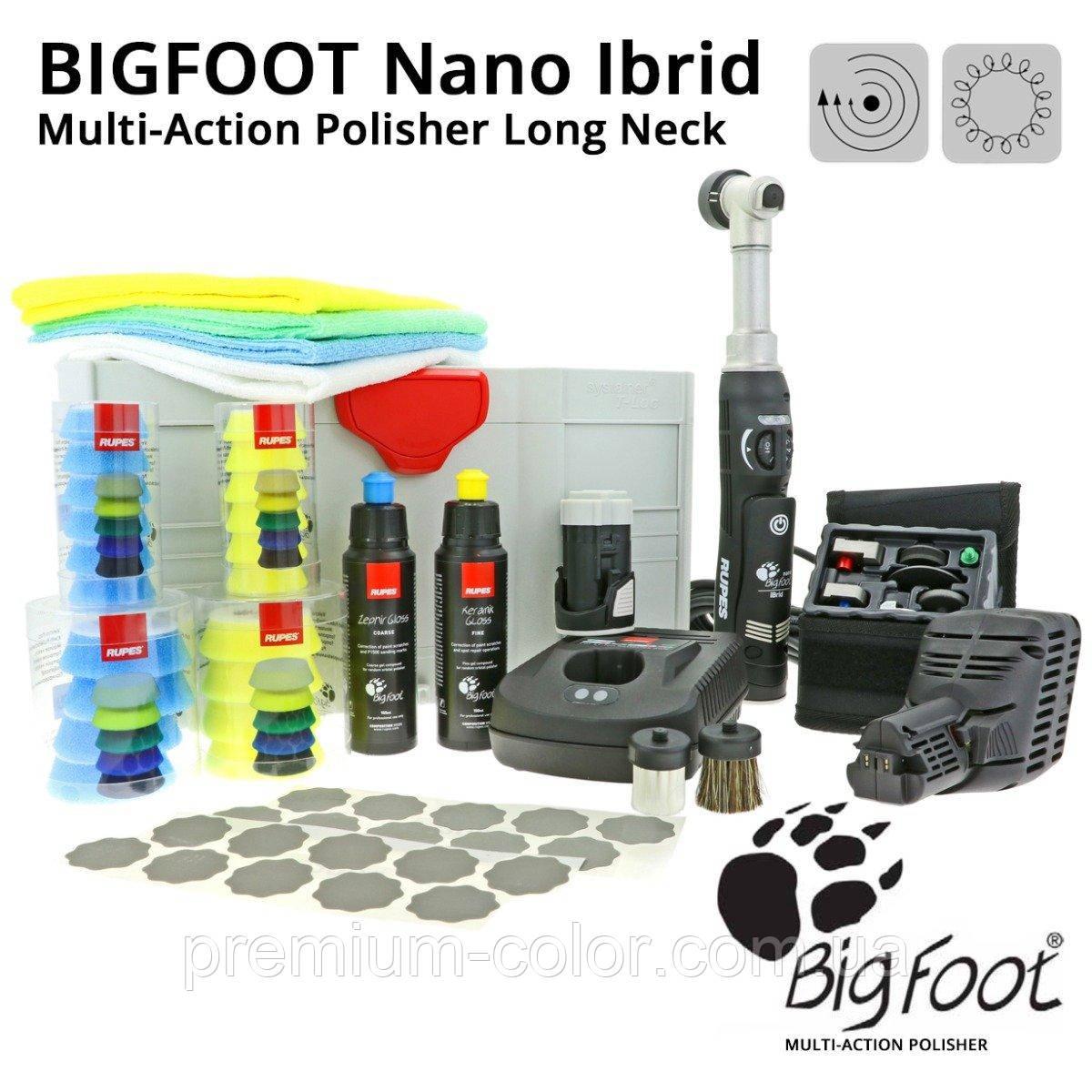 Набір RUPES BigFoot Ibrid NANO LONG Neck Kit