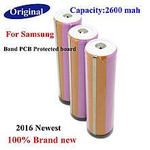 Акумулятор Samsung Protected 18650 Li-Ion 2600 mAh