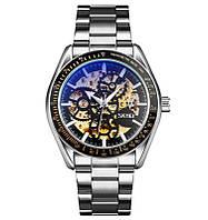 Skmei 9194 сріблясті чоловічий механічний годинник скелетон, фото 1