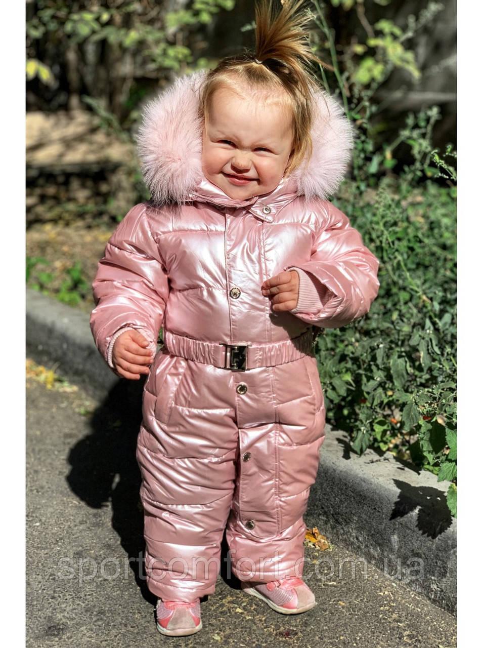 Комбинизон детский Freever для девочки