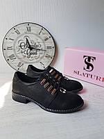 Блестящие женские туфли на платформе