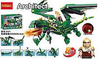 """Конструктор """"Зеленый дракон 8в1"""" (598 дет.) Decool Architect  3121"""