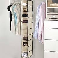 Подвесной органайзер Shoe rack 10