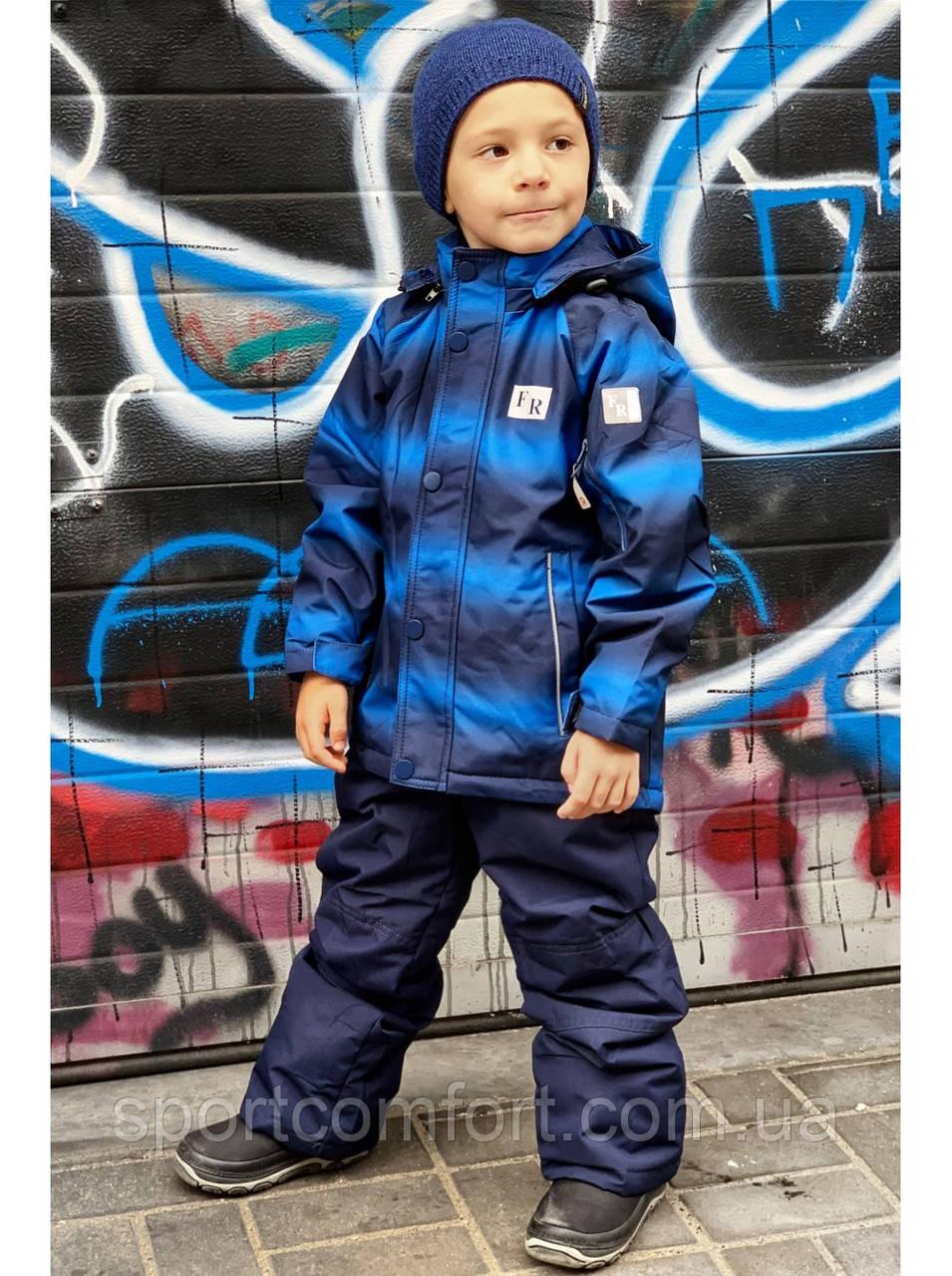 Детский костюм Freever на мальчика