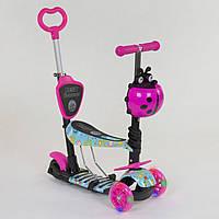 Самокат 5в1 детский трехколесный c сиденьем и ручкой Best Scooter, PU колеса, свет колеса 26901