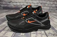 Мужские кожаные кроссовки Nike  (Код: H ч  ) ►Размеры [40,41,42,43,44,45]