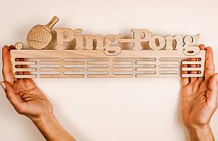 """Медальница """"Ping-Pong"""""""