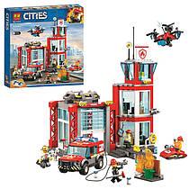 Конструктор Пожарный, Пожарная часть, машина, пожарные спасатели, 533 деталей, аналог лего Город 11215