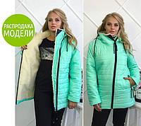 "Зимняя куртка ""Polaris""| Распродажа A/S 1027629236"