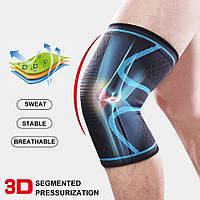 Ортопедический наколенник. Мягкая фиксация коленного сустава