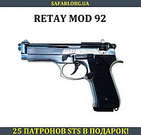 Стартовый пистолет Retay Mod 92 (nickel), фото 1
