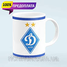 Чашка Динамо Киев белая