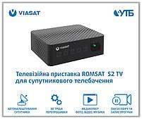 Тюнер DVB-S/S2 Romsat S2 TV, фото 2