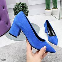 Удобные замшевые яркие синие туфли на вечер