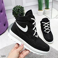 Текстильные черные зимние кроссовки
