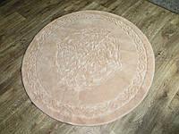Ковер круглый хлопок. Размер 120Х120. Бежевый