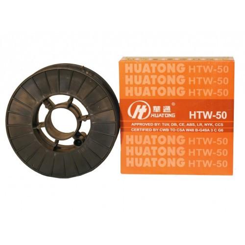 Сварочная проволока омедненная HTW-50 0,6 мм х 5 кг