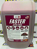 Активная пена для бесконтактной мойки авто NOWAX FASTER Active Foam NX20122 22кг