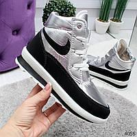 Высокие серебристые зимние кроссовки